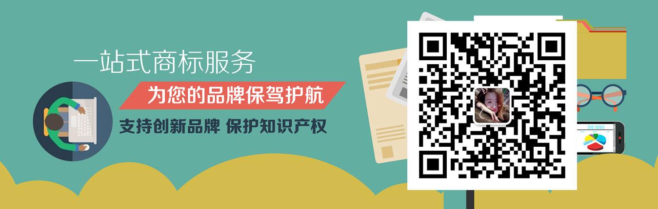 合肥商标注册公司保护您的知识产权