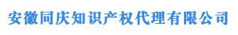 合肥商标注册公司_安徽商标注册代理申请